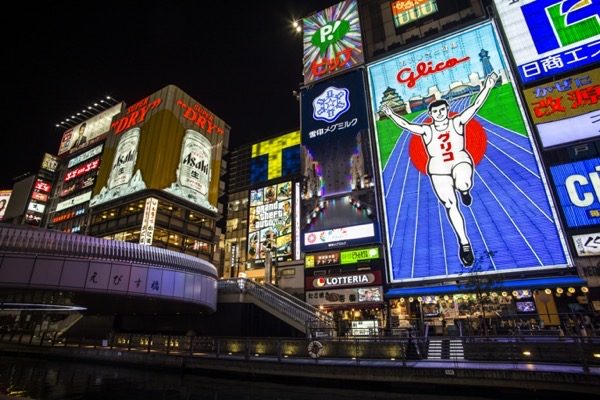 Osaka japan october 28 2013 the famed advertisements of dotonbori with a history reaching back to 1612 the districtis now one of osakas primary tourist destinations BD1lItguhzx